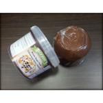 мастика коричневая сахарное тесто