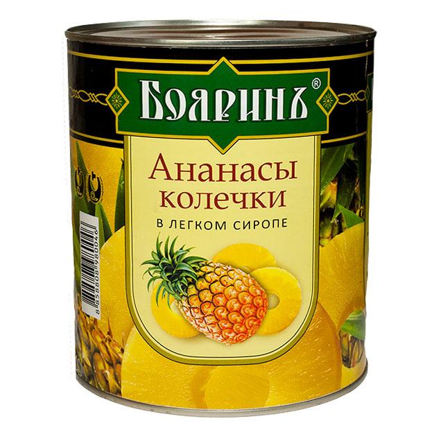 "Ананасы кольца 3100 мл ""БОЯРИНЪ"""