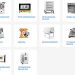 Хлебопекарное и кондитерское оборудование. Какое оборудование необходимо для пекарни?