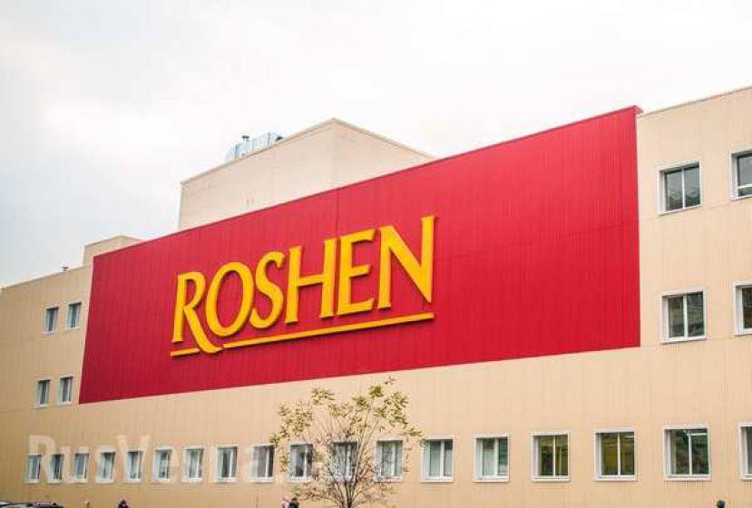 В апреле этого года кондитерская фабрика Roshen подверглась налоговой проверке