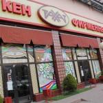 В Шымкенте появиться новое предприятие по производству кондитерских изделий