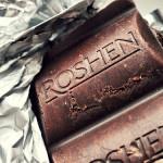 В декабре возобновится судовое рассмотрение по иску компании Рошен к России