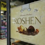 Фабрику «Рошен» обязали выплатить 5 миллионов рублей нижегородской компании