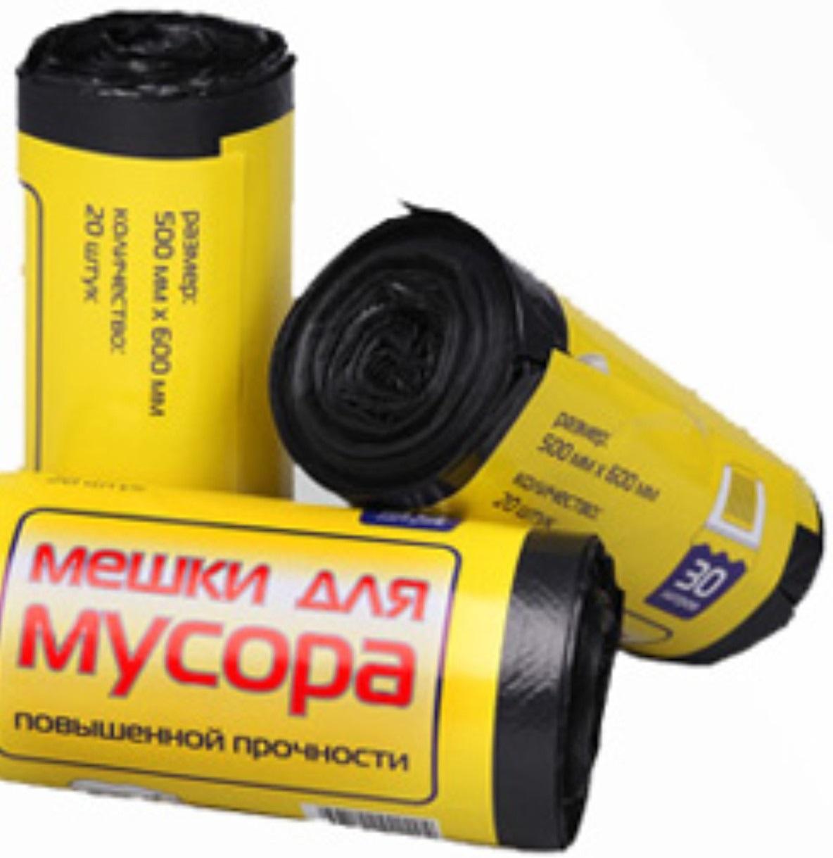 Мешки для мусора 30л/20шт РОЛИК ПНД50х60 12мкм